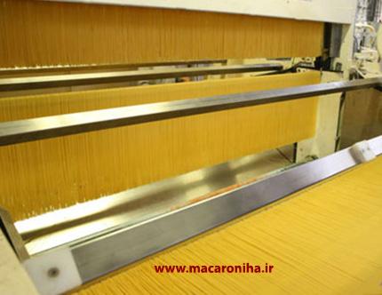 تولیدکننده انواع ماکارونی رشته ای فله ای