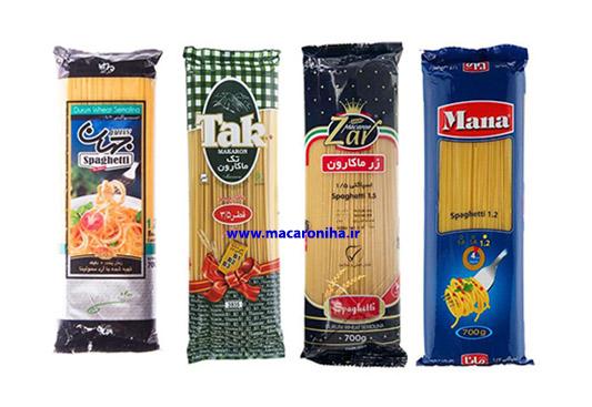 انواع شرکت های تولیدی ماکارونی ایرانی