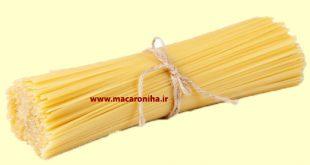عرضه انواع ماکارونی در بسته بندی وزن های مختلف