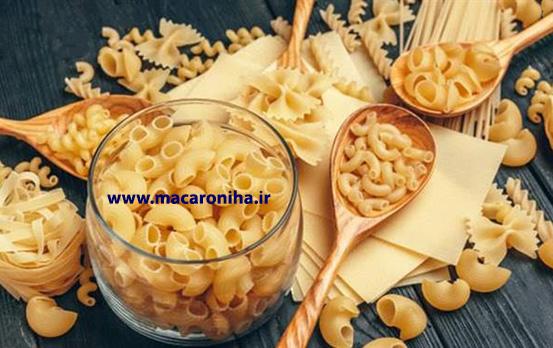 عرضه ماکارونی ایرانی به بازارهای بین المللی
